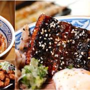 【高雄】林桑手串本家‧午間限定鰻魚燒肉丼飯 激推起司雞腿肉 鹽烤雞腿排 最平價的高雄居酒屋