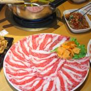 [高雄美食]質感好的灑椒麻辣鴛鴦火鍋~左營巨蛋裕誠路餐廳~體驗團