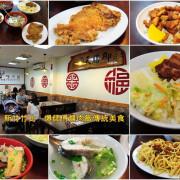 新竹竹北爆師傅爌肉飯。台中傳統小吃美食飯麵湯一應俱全