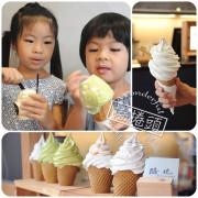 【台中霜淇淋】巧遇美味,路地手作冰淇淋