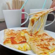 (板橋美食)板橋早午餐-樂樂早午餐,超浮誇的牽絲蛋餅只賣35元CP值很高,近小潘蛋糕和平店(內含菜單介紹)