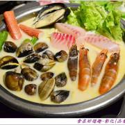 不只濃純香,台灣NO.1的牛奶鍋就在品香!!另外還有中式料理.泰式料理.串燒.鬆餅.手調飲料跟咖啡加上山景夜景相伴,應有盡有的美景餐廳就在彰化-品香牛奶鍋城