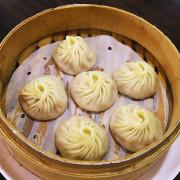 滬園上海湯包~美味上海菜~體驗團