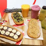 安平新散步甜品|畢夫餅:鬆厚薄脆金黃餅皮的加拿大國民美食&「畢夫聖代」夏日消暑聖品 - 緹雅瑪 美食旅遊趣