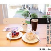 【台南安平區-美食】生乳捲 蛋糕咖啡 優惠價 又一知名甜點插旗台南安平 ~ 亞尼克台南安平店