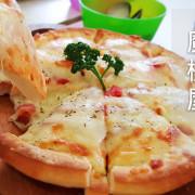 Food|嘉義市|魔樹屋親子餐廳—不只遊戲區好玩,餐點也好美味~