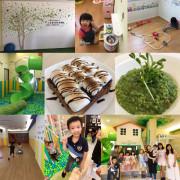 【親子餐廳】「台中.幼稚園改建的小鳥築巢親善餐廳(一二樓遊戲區/溜滑梯/球池/氣球屋/沙坑/媽寶聚)」