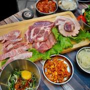 『台中。西屯區』 咚咚家dondonga韓式豬肉專賣 二號店 돈돈가|韓國烤肉夢幻組合:西班牙伊比利豬&台東香草豬  台西PK。肉質新鮮,專人代烤服務。