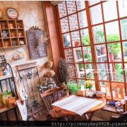 ✿高雄✿ 復古的歐式鄉村風格感 環境優美就連餐點也非常美味 還有老闆人好nice 會讓人想一訪再訪阿 ➜ Cest si bon 如此美好,小飯館 雜貨 生活