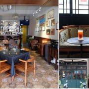 台中大里咖啡︱亨利貞精品咖啡館:老上海風華的大里咖啡廳,創意咖啡值得一嚐(附亨利貞咖啡菜單) - 金大佛的奪門而出家網誌