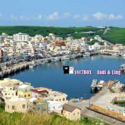 【澎湖。西嶼】充滿異國情調的外垵漁港。三仙塔。地中海。希臘愛琴海般的小漁村。澎湖小香港。澎湖私房景點