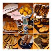 【台南】小方舟串燒酒場 X 一吃成主顧日式居酒屋
