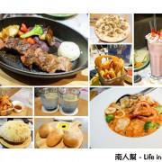 【台南中西區-美食】慵懶舒適的用餐空間|美食好吃到吃光光|台南小西門 ~ bistro88義法餐酒館