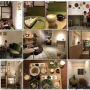 【彰化】「茉莉莉(台灣農食/茶飲/手作/早午晚餐/特色咖啡館/老房改建/天井/瘦子咖啡/)」