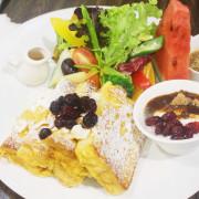 [ 松江南京站美食 ] 淺藍 × 松江8號廚房~來自南投埔里農場的全盤式生菜沙拉