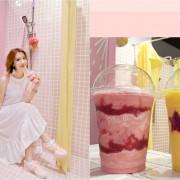 【飲品】台北IG打卡熱門果汁店●夢幻消暑的粉嫩淋浴間♥ /如果說Say Juice/ 果汁果昔專賣店