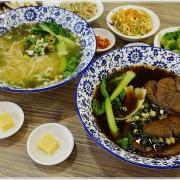 台中西區』老阿太麵館║科博館川菜美食,牛肉麵VS肉排麵,滿足各方老饕,記憶中的樸實味道
