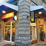 【台中 南屯】柒晌。我的菜🍵咖啡🍴蔬食🍸果汁,豐樂公園附近的蔬食餐廳,食材新鮮,餐點對身體較無負擔😊😊😊