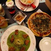 [彰化♥鹿港]P&P 悠活館。複合式異國料理餐廳。