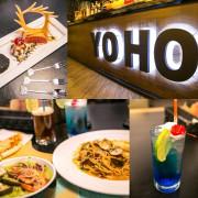 [吃喝]闔家光臨鹿港小鎮YOHO樂~P&P悠活館。