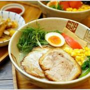 【桃園美食】富川麵屋‧平價美味的優質拉麵!嚴選食材,每日鮮熬豚骨高湯,香醇不膩的好味道!