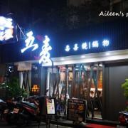 [台北] 忠孝敦化美味『五麥壽喜燒』,肉食族吃到飽的好選擇