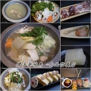 博多華味鳥~台北信義店︱台北美食︱美食王國