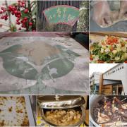 嘉義景點。 文學.太平老街親子遊 x 老爹農場、八玥人文餐飲、洋蔥植物染、手洗愛玉、孝子路步道