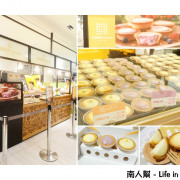 【台南中西區-美食】天天限量推出|新光快閃店鋪|手工壓模製作 ~ 安普蕾修sweets快閃店