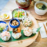 羅東早午餐【立春朝午食】來場優雅舒適的早餐約會吧!