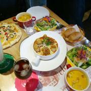 新北蔬食!!汐止食采集思--義式料理、義大利麵、披薩~品味蔬食的樂趣