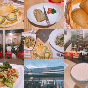 【新北蔬食】汐止義式料理食采集思,現點現做義大利麵、披薩最新鮮(´∀`)b