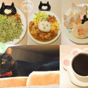 呷飽祙【新北板橋・貓欸Camulet】用餐時享受被群貓包圍