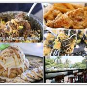【台中市美食】KATZ卡司韓式料理/美術園道店~台中美術園道韓式料理。韓式流行料理!