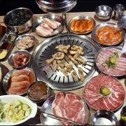 台中韓式烤肉吃到飽~五花肉。首爾來台超過60種韓式美味499元起大胃王快來挑戰!@商妮吃喝遊樂