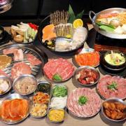 五花肉.KR mini韓國烤肉火鍋吃到飽499元起!超過60樣韓式料理、肉品、海鮮無限加點,飲料、冰淇淋隨你吃