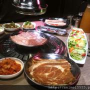 (食記)大家愛排隊吃日本拉麵,我們就吃正宗韓式烤肉