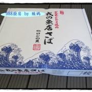 【988廚房】新鮮海產種類多,我家就有便利生活的好廚房~~