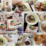 [網購美食]初心亭 一起伴麵乾拌麵&牛肉乾(原味&辣味)~就要一起拌+就要一起吃/簡單料理就很美味