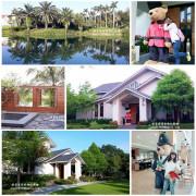 【花蓮   旅遊】雲山水有熊的森林民宿 │ 獨立VILLA│IG熱門打卡景點
