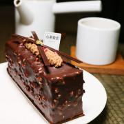 小茶栽堂Le Salon-永康街美食