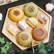 法國茶葉大賞得獎茶、馬卡龍牛軋糖以及小茶圓通通在小茶栽堂的中秋禮盒裡!!