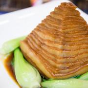 香港節目都推薦!埔里客家菜餐廳必吃招牌菜!