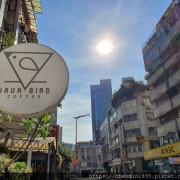 台北市大安區-Java Bird Coffee 禾雀咖啡工作室