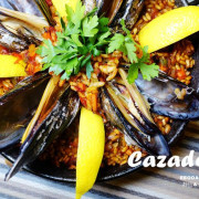 永和無菜單料理 ▶ Cazador 獵人創意料理 ▶ 永和巷弄內西班牙料理 餐桌上的華麗饗宴 永和隱藏版美食 (文末抽無菜單料理)
