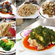 【台北松山】小龍飲食
