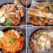[員林美食] O八韓食新潮流 |平價韓食份量多、選擇多 |平日中午新推出$228商業午餐