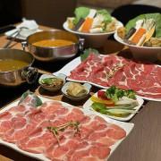 言初鍋物ひなべ🌟新竹美食🌟吃個人鍋、套餐的火鍋店🌟適合家庭、朋友聚餐🌟