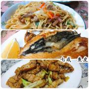 夜消嘛,也是要對自己好一點! 即使是便宜的庶民小吃,也是要找好吃有保證的~七成魚皮。