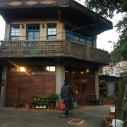 新北|瑞芳慢旅 × 散散步咖啡旅宿,懷古風情,近百歷史小屋臨海而居,同為祈堂路上旅人能有棲歇、緩緩欣賞的居所
